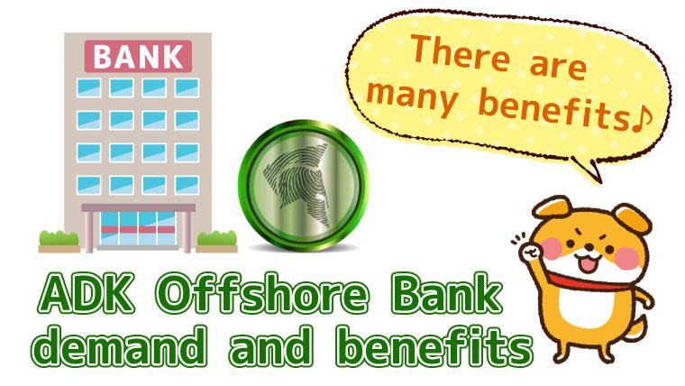 ADK-Offshore-Bank