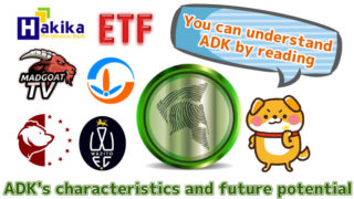 ADK's-characteristics-and-future-potential