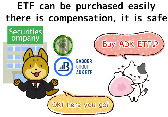 ETF-can-be-purchased-easily-there-is-compensation,-it-is-safe