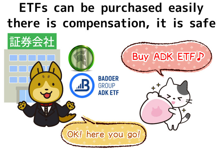 ETFs-can-be-purchased-easily