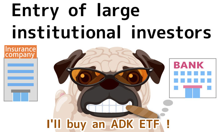 Entry-of-large-institutional-investors