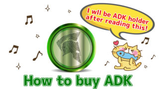 How-to-buy-ADK