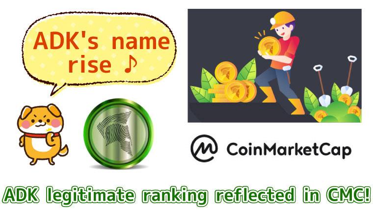 ADK-legitimate-ranking-reflected-in-CMC!