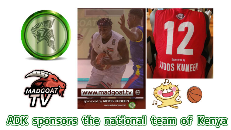 ADK-sponsors-the-national-team-of-Kenya