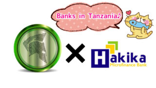 About-Hakika-Bank-ADK