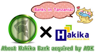 About-Hakika-Bank-acquired-by-ADK