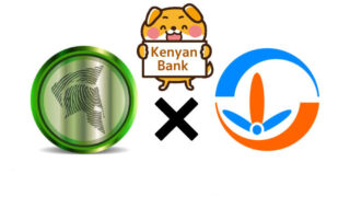 About-Sumac-Bank-ADK