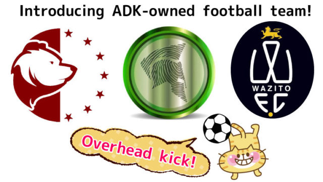 Introducing-ADK-owned-football-team!