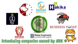 Introducing-companies-owned-by-ADK