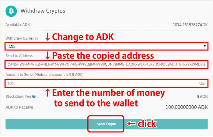 Send-Crypto