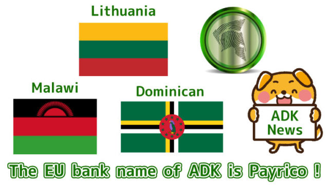 The-EU-bank-name-of-ADK-is-Payrico