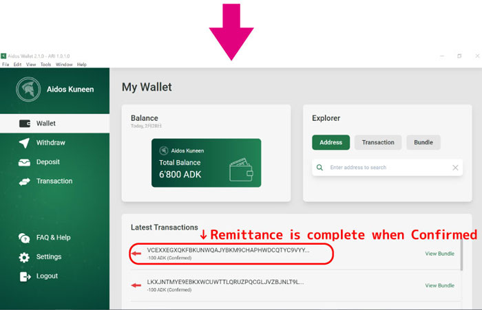 Remittance-is-complete-when-Confirmed
